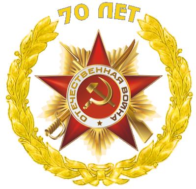 Краснотурьинск детская больница отделение патологии